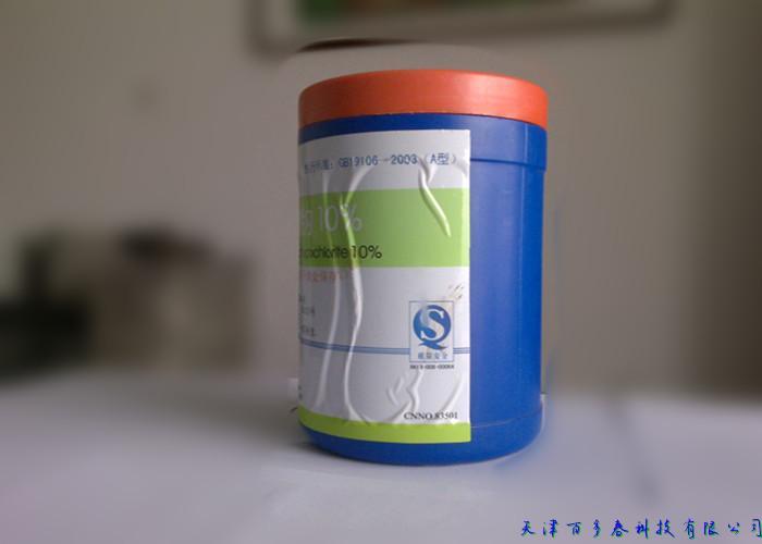 饮水消毒剂_桶装水消毒剂_二氧化氯矿泉水消毒剂